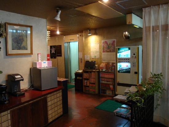 Hotel Tokeidai : Lobby
