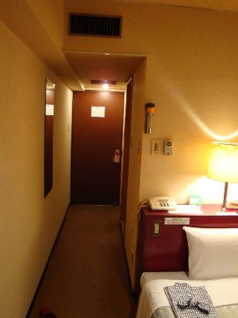 Hotel Tokeidai : Room View 2