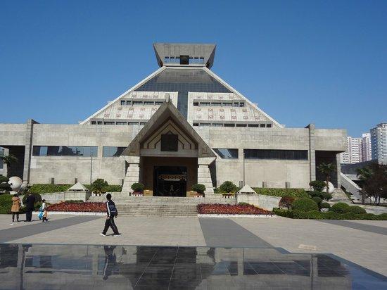 郑州博物馆