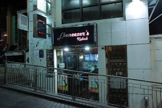 Ebeneezer's Kebab : Ebeneezer's in Lan Kwai Fong
