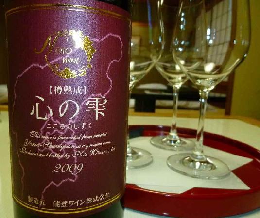 Noto Wine: 山ソービニオン種を樽熟成したワイン
