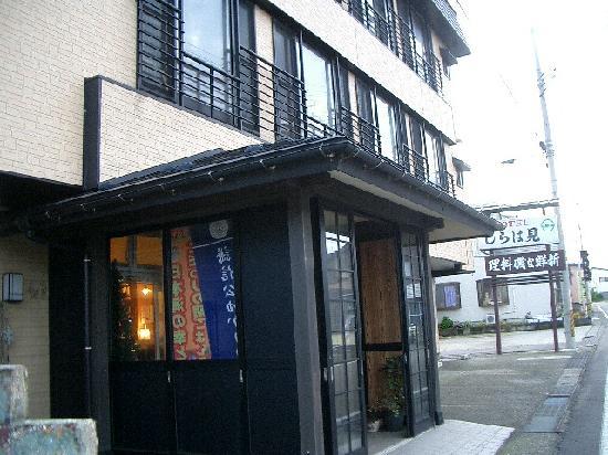 Hotel Miharashi