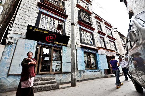 Spinn Cafe and Tours: Front of Spinn Cafe
