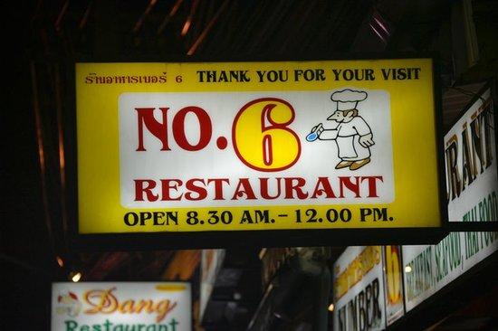 No. 6 Restaurant: restaurant No 6 patong beach