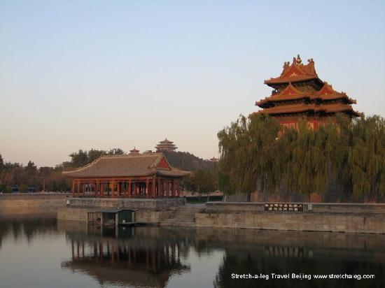 Stretch A Leg Travel Day Tour Forbidden City Turret And Moat