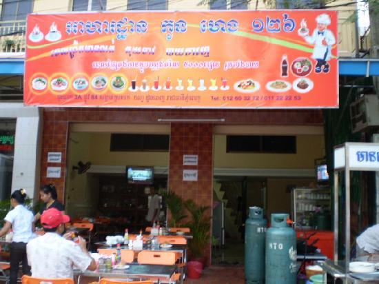 هوتل كارا: すぐ近くの安くて美味い食堂