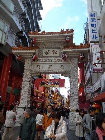 Chinatown (Nankinmachi): 昼の長安門