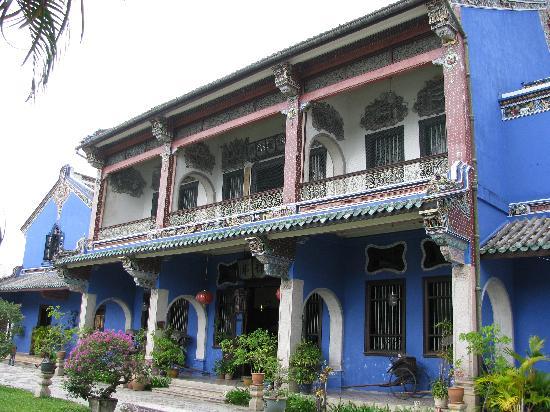 Yeng Keng Hotel: Cheung Fatt Tze Mansion