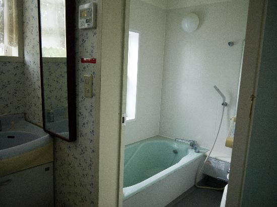 Guesthouse Gekka: Bathroom