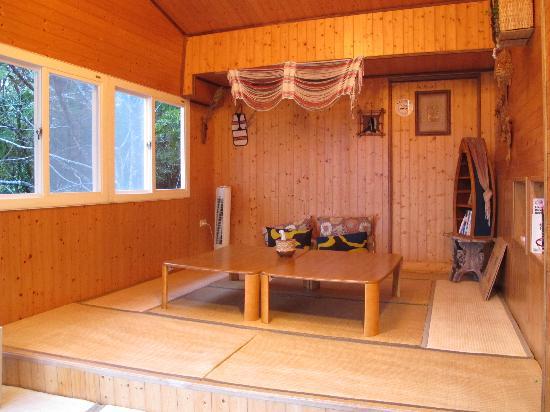Fuyam Tourist Home: Tatami Room