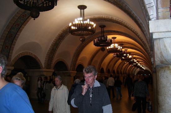 """Kiev Guided Tours: Kiev metro stop """"Zoloti Vorota"""""""