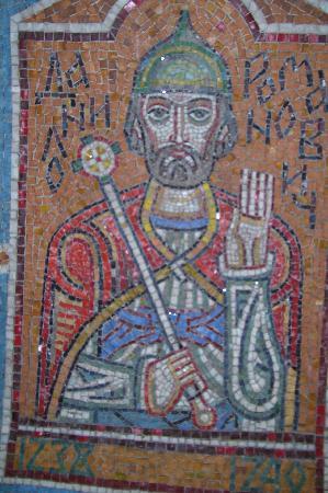 Kiev Guided Tours: mosaic of an Orthodox saint in the Kiev metro