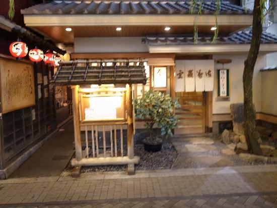 Dotombori Imai Honten : 入口付近