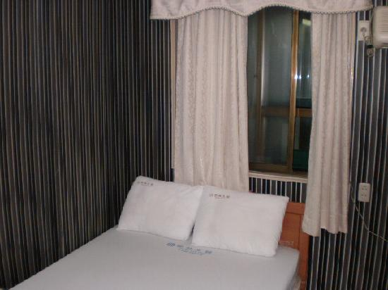 Saerim Hotel : guest room