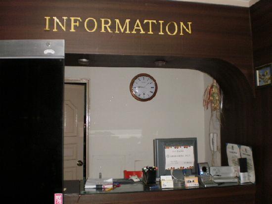 Saerim Hotel : reception