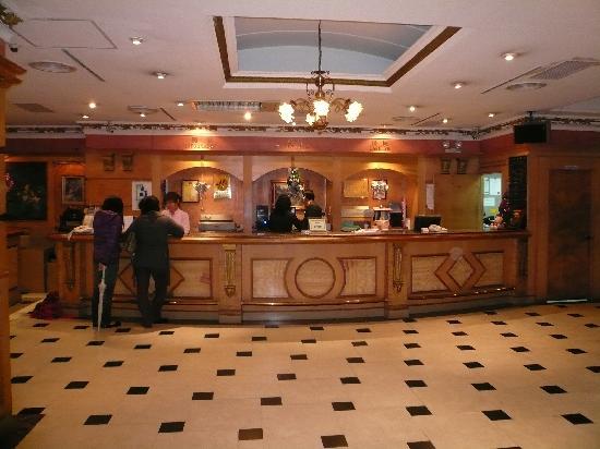 Paradise Hotel: フロント