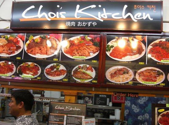 Choi's Kitchen: メニューはシンプルである