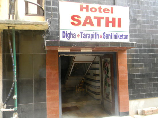 Hotel Sathi In Old Digha Is A Good For Small Family Review Of Tripadvisor