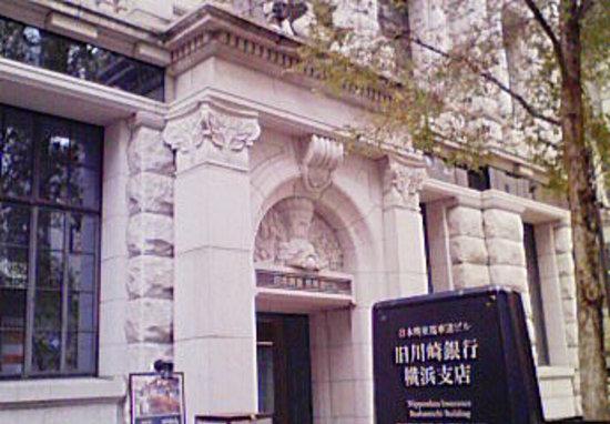 Nihonkoua Bashamichi Building: 馬車道からは歴史を感じる建物
