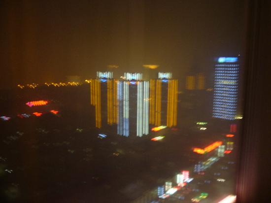 Hebei Century Hotel : View from the window