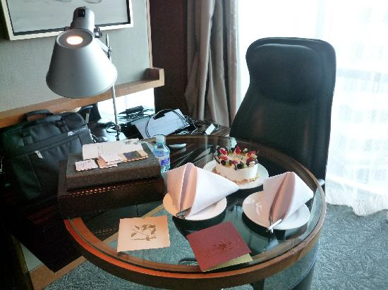 Bohao Radegast Hotel Beijing: birthday cake2