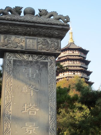 Hangzhou, Chine : Famous Tower