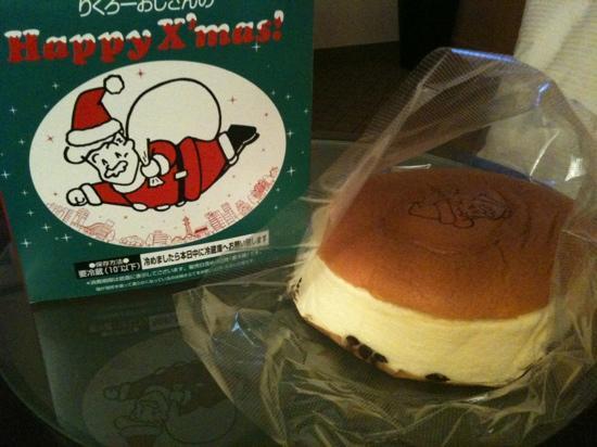 Rikuro Ojisan no Mise, Namba Honten: Best cheesecake in town!