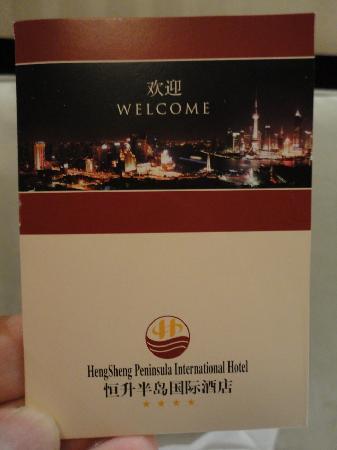 Orange Hotel Seclect Shanghai Waitan Wusong Road: Hotel card