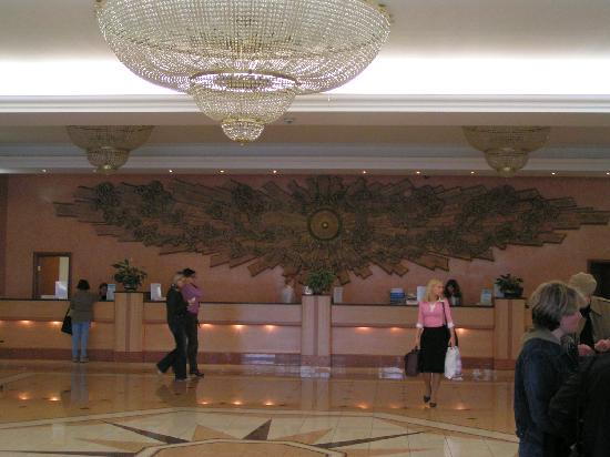 Moscow Hotel: Lobby
