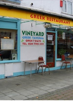 Vineyard Greek Taverna