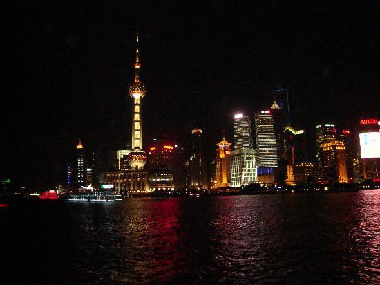 Pudong Development Bank (Fazhan Yinhang): Pudong View