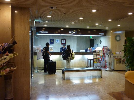 Hotel Sunlite Shinjuku: Lobby