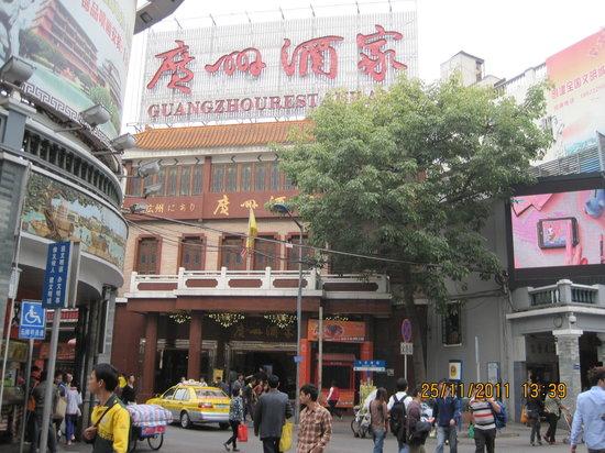 THE 10 BEST 5 Star Hotels in Guangzhou (2018) - TripAdvisor