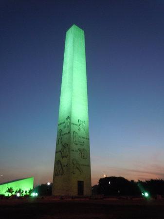 Obelisco Mausoléu aos Heróis