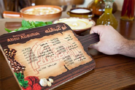 Abou Abdallah : Abou Abdalla