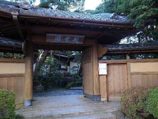 Atami, Japan: 門