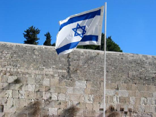 Touring Israel Luxury Day Tours : Western Wall