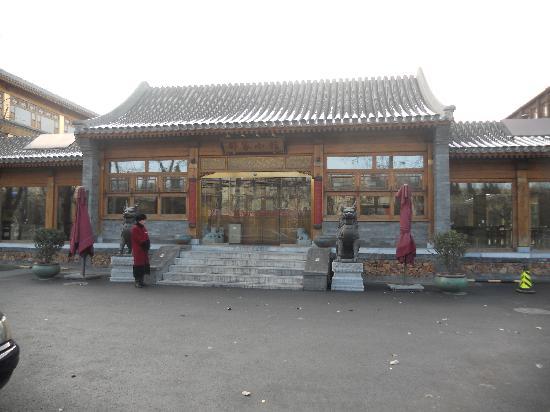 Na Jia Restaurant (Yong'anli): La Fachada, el parking y uno de los uniformados recepcionistas.