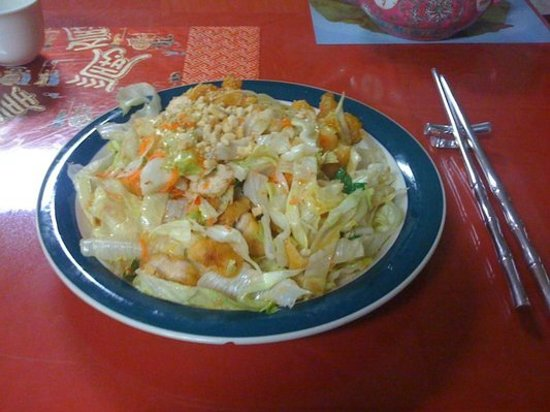 Golden Kim Tar: Chicken Salad