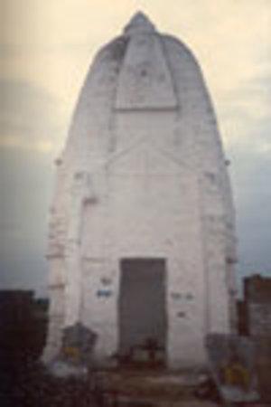 Kukurdev Temple