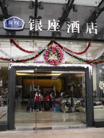 Starway Hotel Silver Zhuhai: Hotel entrance