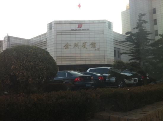 Jin Zhou Hotel: 外観