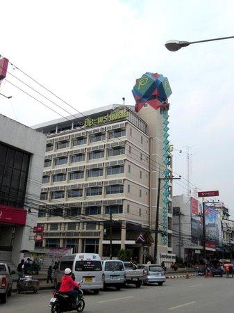 Piyaporn Place Hotel