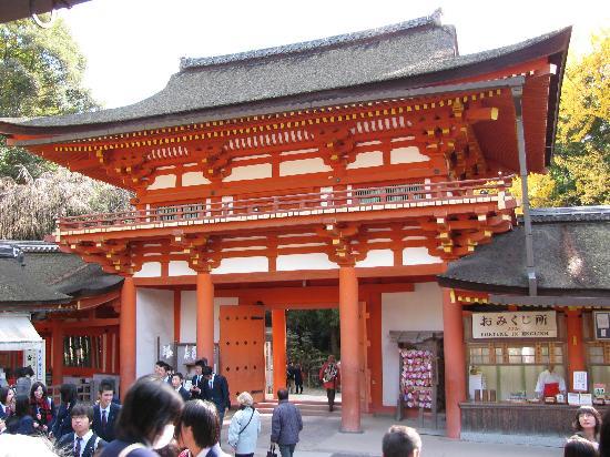 Kasuga Taisha Shrine - Picture of Nara Park, Nara ...