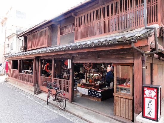 Fukuyama, Japan: Chandlers shop