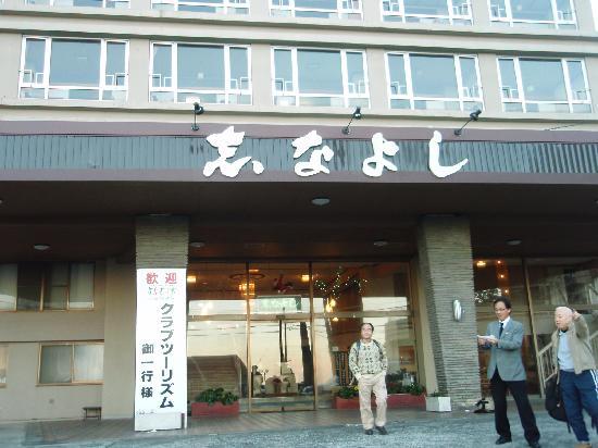 Hotel Shinayoshi: ホテル外観