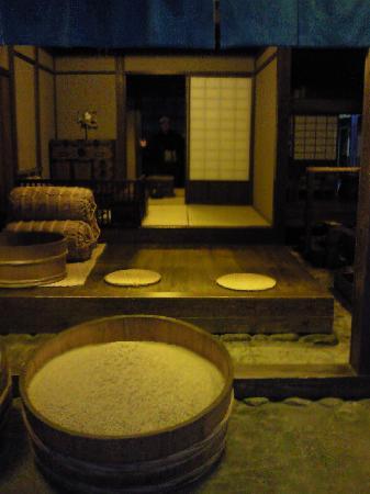 Koto, اليابان: お米屋