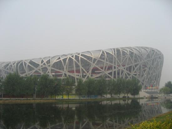 Olympic Park: Bird's Nest Stadium in the fog