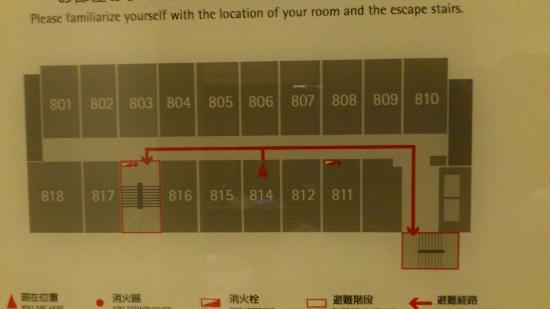 Tachikawa Washington Hotel: 今回は8階のお部屋でした。