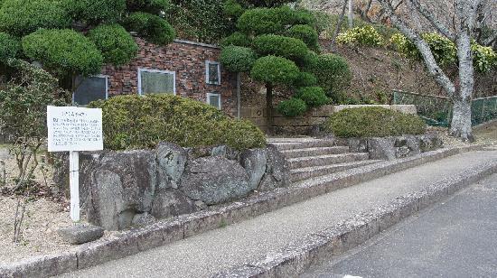 Tatsuno, Japan: 露風の歌碑など